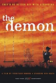 The Demon (1978) Poster - Movie Forum, Cast, Reviews