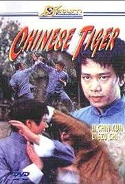 Tong shan meng hu Poster