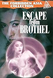 Escape from Brothel - Faa gaai kwong ban