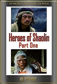 Da wu shi yu xiao piao ke Poster