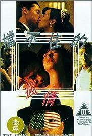 Dong bat chu dik fung ching(1993) Poster - Movie Forum, Cast, Reviews