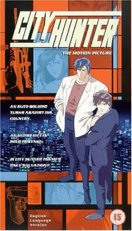 City Hunter: The Motion Picture (1997)