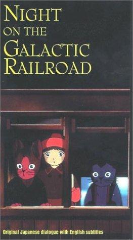 Ginga-tetsudô no yoru (1985)