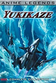 Yukikaze Poster - TV Show Forum, Cast, Reviews