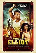 Kung Fu Elliot(2015)