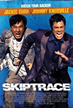 Primary image for Skiptrace