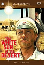 White Sun of the Desert Poster