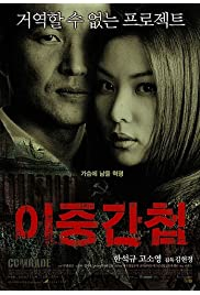 Watch Movie Double Agent (2003)