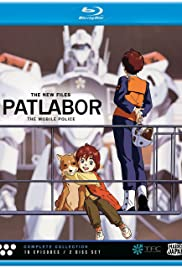 Patlabor: The New Files Poster