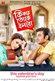 Ki Kore Toke Bolbo (2016) Full Movie Watch Online Free Download