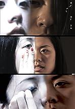 Eyes of Yu