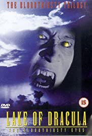 Lake of Dracula (1971) Poster - Movie Forum, Cast, Reviews