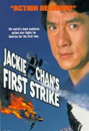 Jackie Chan's First Strike 1996 BRRip 480p 330mb Dual Audio ( Hindi-English ) MKV