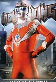Iron King Poster