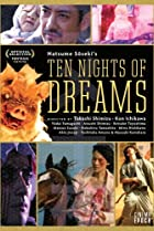Image of Ten Nights of Dreams