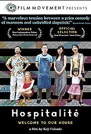 Kantai(2010) Poster - Movie Forum, Cast, Reviews