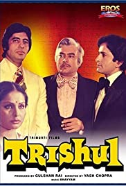 Trishul (1978) Poster - Movie Forum, Cast, Reviews