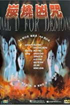 Image of Dial D for Demons