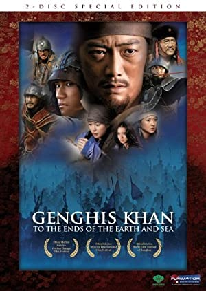 Picture of Genghis Khan: To the Ends of the Earth and Sea