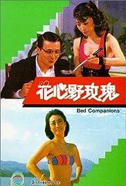 Hua xin ye mei gui Poster
