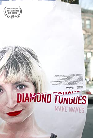 Diamond Tongues (2015)