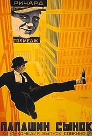 Sonny Boy Poster