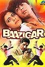 Baazigar (1993) Poster