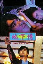 Image of Love Unto Waste