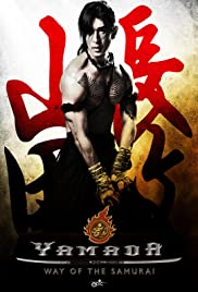 Nonton Film The Samurai of Ayothaya (2010)