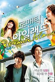 Romaentik Aillaendeu(2008) Poster - Movie Forum, Cast, Reviews