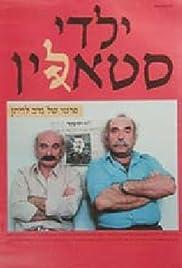 Yaldei Stalin Poster