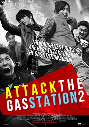 Attack the Gas Station! 2