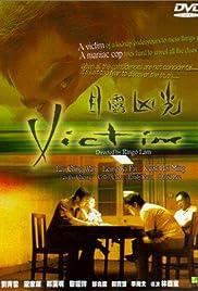 Mu lu xiong guang(1999) Poster - Movie Forum, Cast, Reviews