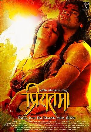 Priyatama (2014) Download on Vidmate