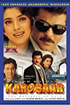 Image of Karobaar: The Business of Love