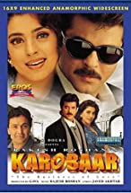 Primary image for Karobaar: The Business of Love