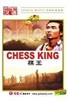 Image of Chess King