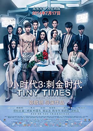 watch Tiny Times 3.0 full movie 720