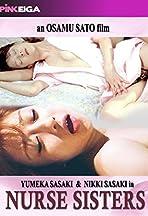 Nurse shimai: Momoiro shinsatsu-shitsu