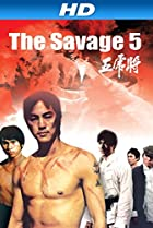 Image of The Savage Five
