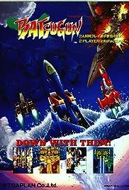 Batsugun Poster