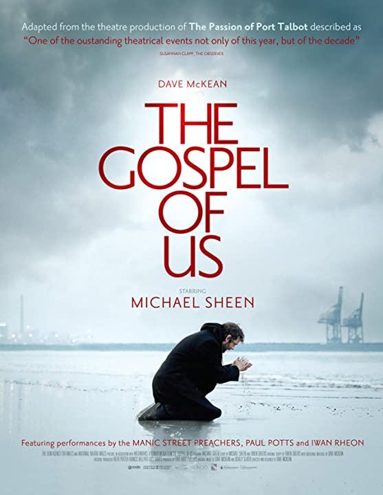 The Gospel of Us (2012)