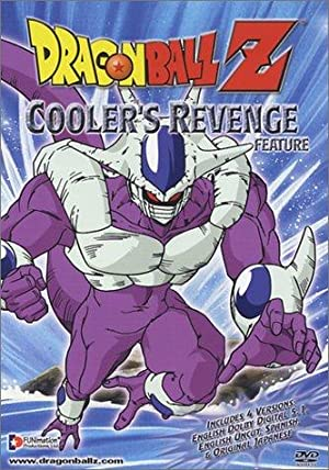 Dragon Ball Z : Los Rivales Mas Poderosos ()