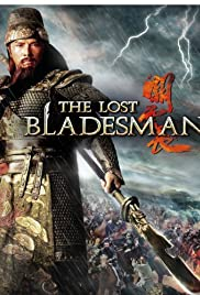 The Lost Bladesman  Poster