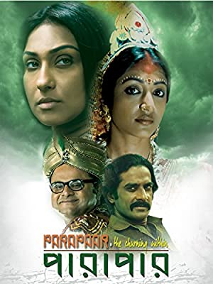 Parapaar (2014) Download on Vidmate