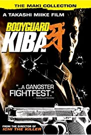Bodyguard Kiba (1993) Poster - Movie Forum, Cast, Reviews