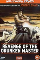 Image of Revenge of the Drunken Master
