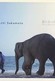 Hoshi ni natta shônen(2005) Poster - Movie Forum, Cast, Reviews