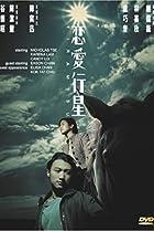 Luen oi hang sing (2002) Poster