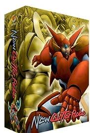 New Getter Robo Poster